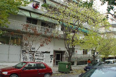 Недвижимость на Салоники . Квартира площадью 54 кв.м.