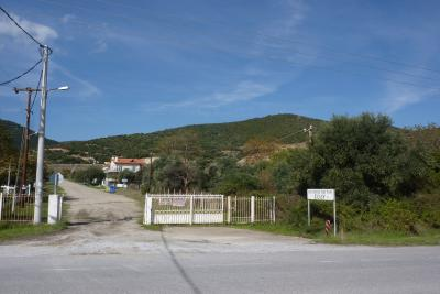 Недвижимость на Аспровалта . Участок за городом площадью 4000 кв.м.