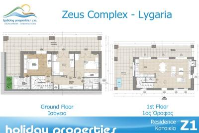 Недвижимость на о.Крит . Вилла площадью 134 кв.м.