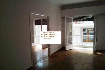 Недвижимость на Аттика . Квартира площадью 60 кв.м.