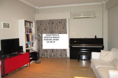 Недвижимость на Аттика . Квартира площадью 58 кв.м.